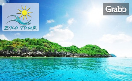 Слънчев Уикенд в <em>Кавала</em>! Нощувка със Закуска, Плюс Транспорт и Посещение на Плажовете Амолофи и Неа Ираклица
