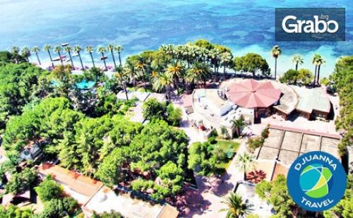 През Септември и Октомври в <em>Кушадасъ</em>! 7 Нощувки на База All Inclusive в Хотел Omer Holiday Resort****