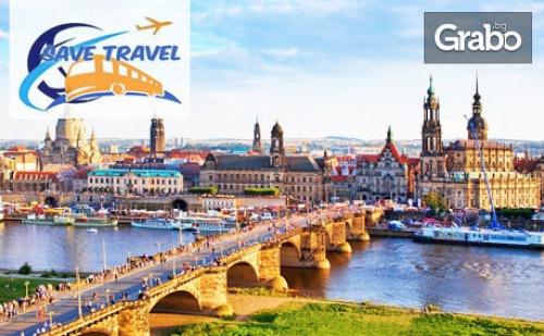За 6 Септември до Братислава, <em>Прага</em> и Карлови Вари! 3 Нощувки със Закуски, Плюс Транспорт