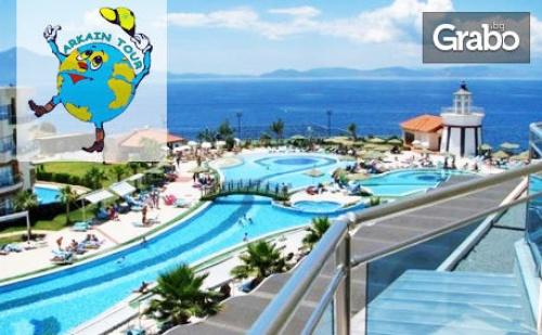 Луксозна почивка в <em>Кушадасъ</em>! 7 нощувки на база 24ч Ultra All Inclusive в хотел Sealight Resort 5*