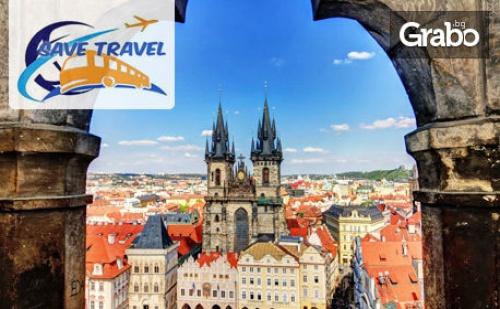Лятна Екскурзия до Будапеща, Прага и <em>Виена</em>! 5 Нощувки със Закуски, Плюс Транспорт и Възможност за Дрезден