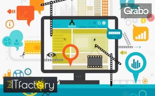 Онлайн Курс да Направим Собствен Бизнес Уеб Сайт в 10 Стъпки