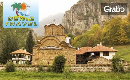 Еднодневна Екскурзия до <em>Пирот</em> и Суковския Манастир през Септември или Октомври