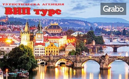 Екскурзия до Будапеща, Виена, Прага и Братислава! 4 Нощувки със Закуски и Самолетен Транспорт