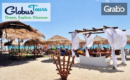 На Плаж в Гърция! Еднодневна Екскурзия до Паралия <em>Офринио</em>