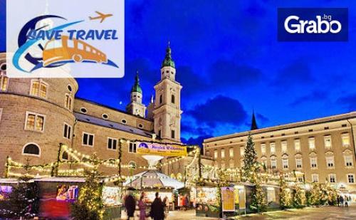 Предколедно Настроение в Загреб, Залцбург и Любляна! Екскурзия с 3 Нощувки, Закуски и Транспорт, Плюс Възможност за Мюнхен