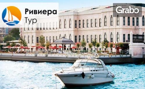 За 6 Септември на Мраморно Море! З Нощувки със Закуски и Вечери в Кумбургаз, Плюс Транспорт и Възможност за Истанбул