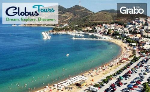 Слънчев Уикенд в Гърция! Виж <em>Кавала</em>, Неа Перамос и Неа Ираклица - с Нощувка, Закуска и Транспорт