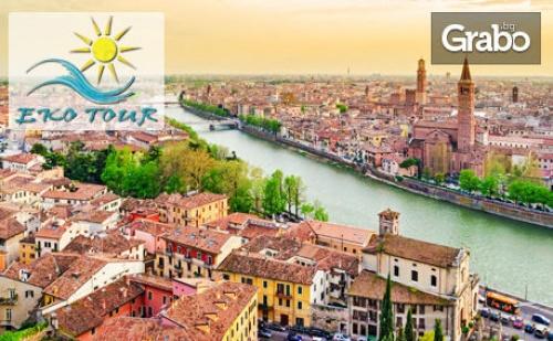 Екскурзия до <em>Загреб</em>, Верона, Падуа и Венеция! 3 Нощувки със Закуски, Плюс Транспорт