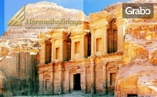 През Ноември до Акаба, Йордания! 4 Нощувки със Закуски в Хотел 4*, Плюс Самолетен Транспорт