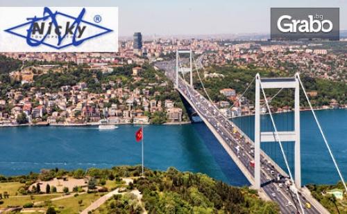 Екскурзия до Истанбул! 2 Нощувки със Закуски, Транспорт, Панорамна Обиколка и Посещение на Мол Форум, Чорлу и <em>Одрин</em>