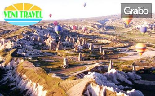 Опознай Турция! Екскурзия до Eскишехир, Кападокия, Коня, Бурса и <em>Истанбул</em> с 5 Нощувки със Закуски, Плюс 3 Вечери и Транспорт