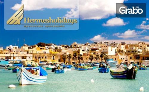 През Септември в <em>Малта</em>! 3 Нощувки със Закуски, Плюс Самолетен Транспорт