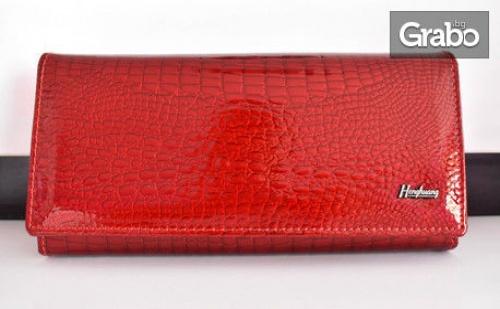Дамско Червено Портмоне от Естествена Кожа с Лак