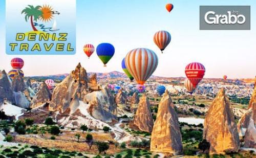 Екскурзия до Анкара, Кападокия и <em>Истанбул</em> през Септември или Октомври! 4 Нощувки със Закуски, Плюс Транспорт