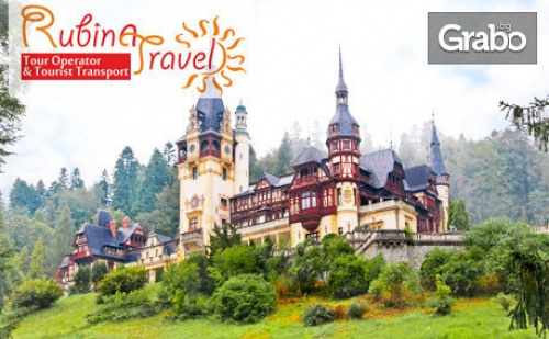Екскурзия до Синая, Бран, Брашов и <em>Букурещ</em> на 19 - 21 Октомври! 2 Нощувки със Закуски в Предеал, Плюс Транспорт