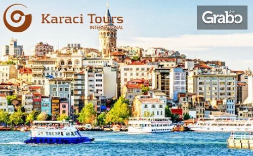 За 6 Септември до <em>Истанбул</em>, Чорлу и Одрин! 2 Нощувки със Закуски, Плюс Транспорт и Пешеходен Тур