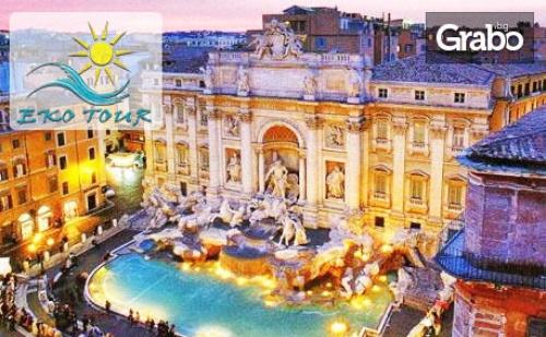 Италианска Приказка! Екскурзия до <em>Загреб</em>, Венеция, Верона, Рим, Флоренция и Болоня с 5 Нощувки, Закуски и Транспорт