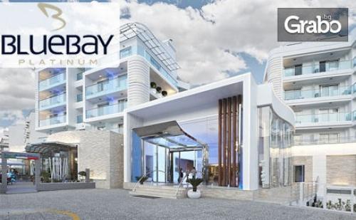 За Нова Година в <em>Мармарис</em>! 4 Нощувки на База All Inclusive и Празнична Новогодишна Вечеря в Хотел Blue Bay Platinum 5*, Плюс Транспорт