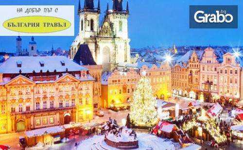 Предколедна Екскурзия до <em>Будапеща</em> и Прага! 3 Нощувки със Закуски, Плюс Транспорт