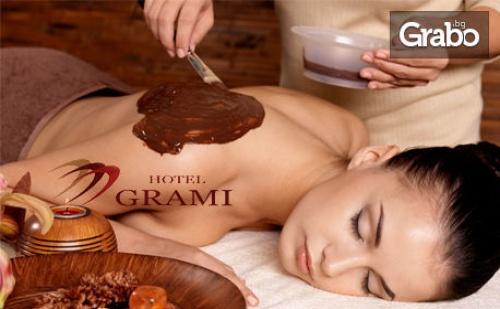 Терапия шоколадово Вълшебство - Масаж на Цяло Тяло, Пилинг и Маска на Лице, Плюс Парна Баня