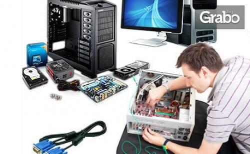 Преинсталиране на Операционна Система на Настолен Компютър или Лаптоп