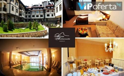 Еднодневен Пакет със Закуска и Вечеря с Включени Напитки + Спа в Хотел Мария-Антоанета Резиденс, Банско
