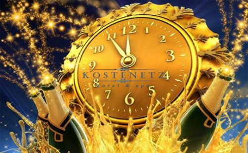 Нова Година до Костенец! 2 или 3 Нощувки на човек със Закуски и 2 Пранични Вечеря с Dj + Басейн и Минерално Джакузи в Спа Хотел Костенец
