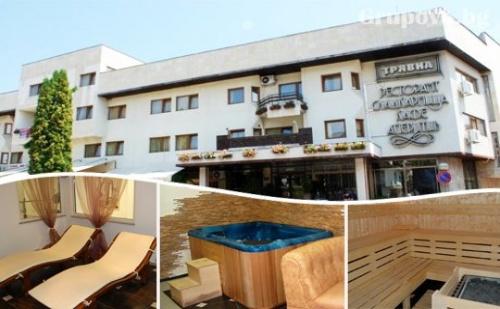Нощувка на човек със Закуска и Вечеря + Релакс Пакет само за 36 лв. в Хотел Трявна