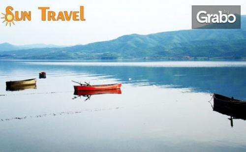 Екскурзия до <em>Кавала</em>, Керамоти, Езерото Керкини и Пещерата Алистрати - с Нощувка и Транспорт