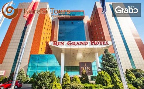 Нова Година в <em>Букурещ</em>! 2 Нощувки със Закуски в Хотел Rin Grand 4*, Плюс Транспорт