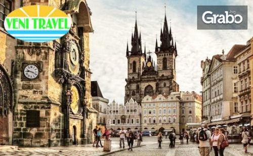 Предколедна Екскурзия до <em>Прага</em>, Братислава и Бърно! 4 Нощувки със Закуски, Плюс Транспорт и Възможност за Карлови Вари