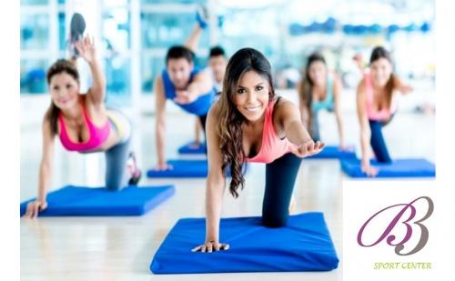 Танцувай, Тренирай и се Забавлявай. Четири Посещения на Табата, Народни Танци, Fit Shape или Каланетика в Bb Sport Center
