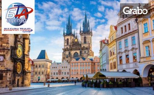 През Декември до Будапеща, Прага и Братислава! 3 Нощувки със Закуски, Плюс Транспорт и Възможност за Дрезден