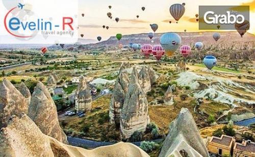 Екскурзия до Кападокия, Анкара, Коня и Ескишехир през Октомври! 4 Нощувки със Закуски и 3 Вечери, Плюс Транспорт