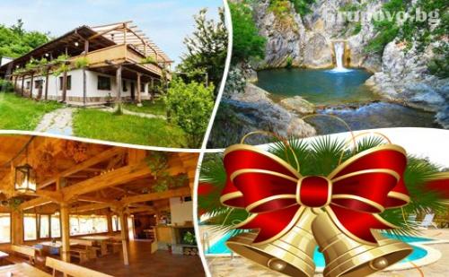 Коледа в Сливенския Балкан - Медвен! 3 или 4 Нощувки на човек със Закуски и Вечери в Еко Селище Синия Вир