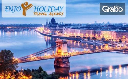 През Декември до Виена и Будапеща! 3 Нощувки със Закуски, Плюс Транспорт