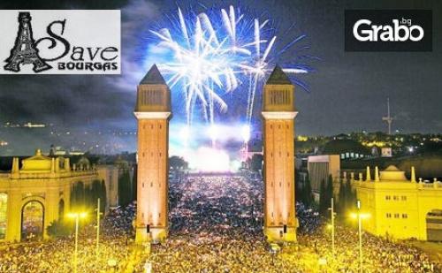 За Нова Година до <em>Милано</em> и Барселона! 7 Нощувки, 7 Закуски, 4 Обяда и 5 Вечери - Едната Празнична, Плюс Самолетен Билет