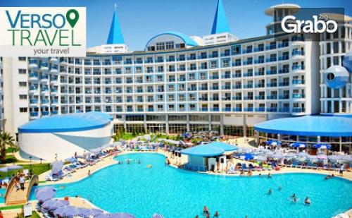Ранни Записвания за 24 Май в Дидим! 5 Нощувки на База All Inclusive в Хотел Buyuk Anadolu Didim Resort 5*
