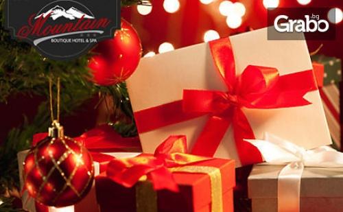 Коледна Приказка в <em>Девин</em>! 3 или 4 Нощувки със Закуски, Плюс 2 Празнични Вечери и Релакс Зона