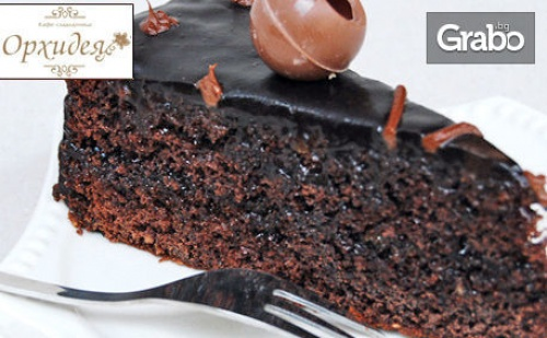 Шоколадова Торта Saher със Сладко от Кайсии - с 8 Парчета