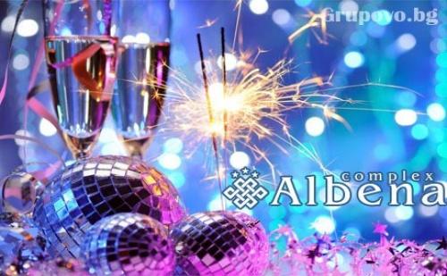 Нова Година в Хисаря! 3 Нощувки на човек със Закуски + Новогодишна Вечеря с Dj + Плувен Басейн и Спа с Минерална Вода в Хотел <em>Албена</em>***