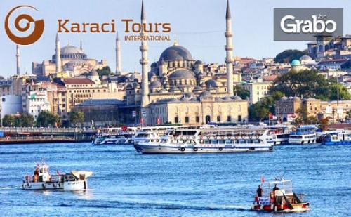 Есенна Приказка в <em>Истанбул</em>! 2 Нощувки със Закуски, Плюс Транспорт и Посещение на Одрин и Чорлу