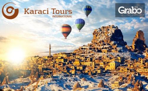 Ноември до Анталия, Кония, Кападокия, Анкара, Истанбул и Одрин! 7 Нощувки със Закуски и 5 Вечери, Плюс Самолетен и Автобусен Транспорт