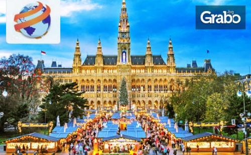 Предколедна Екскурзия до Будапеща! 2 Нощувки със Закуски, Плюс Транспорт и Възможност за Посещение на Виена
