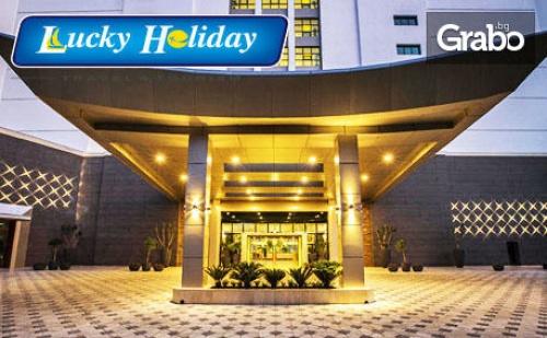 Ранни Записвания за Луксозна Почивка в <em>Кушадасъ</em>! 7 Нощувки на База Ultra All Inclusive в Хотел Amara Elit 5*