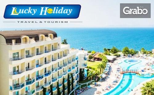 Ранни Записвания за Луксозна Почивка в Турция! 7 Нощувки на База Ultra All Inclusive в Хотел Sea Light 5* Край <em>Кушадасъ</em>