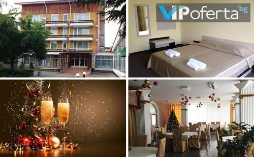 Двудневен и тридневен пакет със закуски + Празнична новогодишна вечеря с програма и подаръци в хотел Св. Теодор Тирон, Старозагорски минерални бани