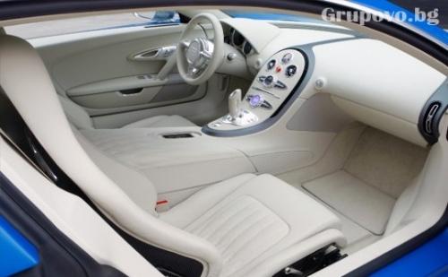 Цялостно Машинно Пране и Подсушаване на Салон на Автомобил с Рейнбоу на Ваш Адрес от Дариба Еоод