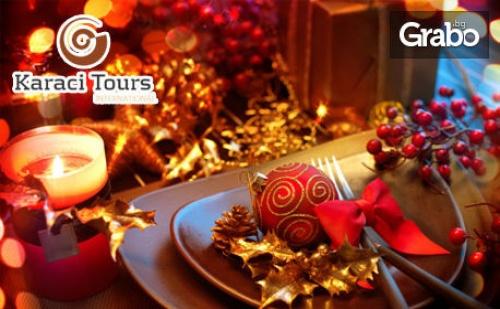 Нова Година в <em>Истанбул</em>! 3 Нощувки със Закуски в Хотел Yaztur 3*, Плюс Транспорт и Туристическа Програма